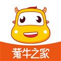 黄牛之家 V2.2.5 安卓版