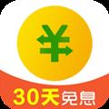 360借条 V1.4.7 iPhone版