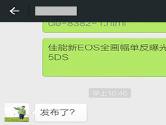 微信怎么把中文翻译英文 微信聊天翻译功能介绍