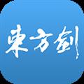 东方剑 Vr1.0.8 安卓版