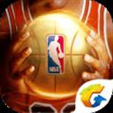 最强NBA V1.2.122 安卓版