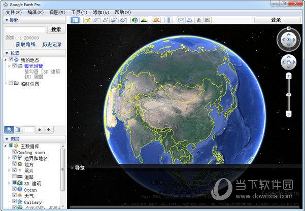 Google Earth Pro破解版