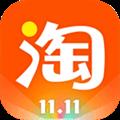 手机淘宝 V7.1.3 安卓版