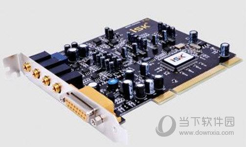 ISK0060声卡驱动