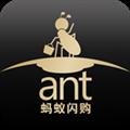 蚂蚁闪购 V1.0.7 安卓版