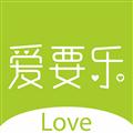 爱要乐 V1.0.3 安卓版