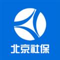 北京社保通 V1.0.1 安卓版