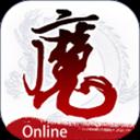 魔与道OL V4.04.07 安卓版