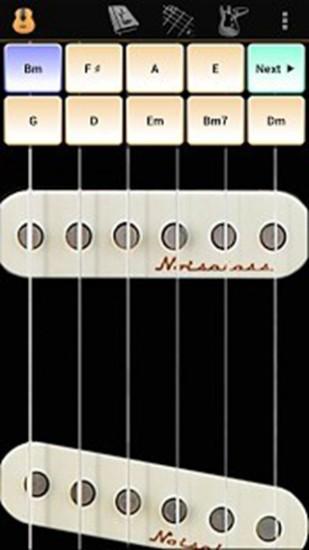 吉他独奏 V1.93 安卓版截图3