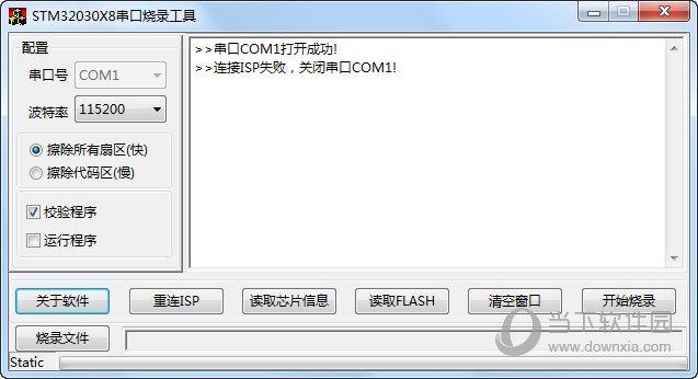 STM32030X8串口烧录工具