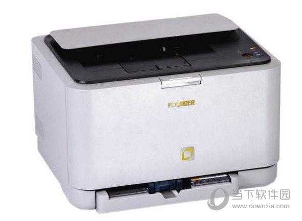 方正Founder A650打印机驱动