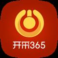 开采365 V1.2.1 安卓版