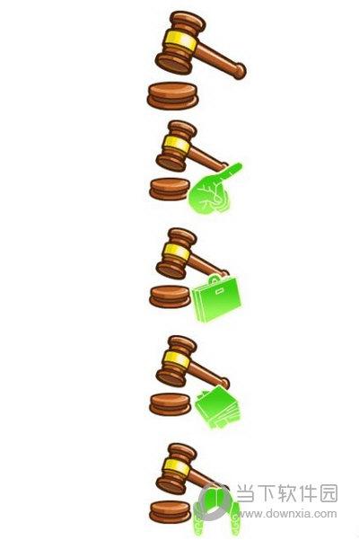 模拟人生4法律职业汉化版MOD