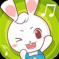 兔兔儿歌 V4.1.2.4 安卓版