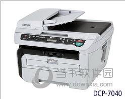 兄弟DCP-7040打印机驱动