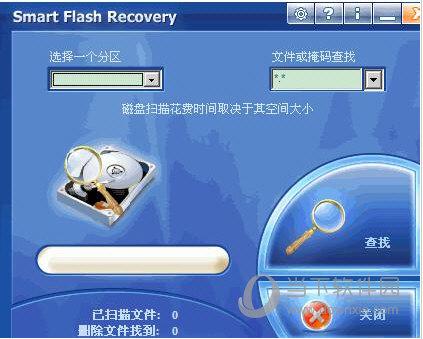 Smart Flash Recovery 破解版