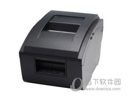 芯烨XP-460E打印机驱动