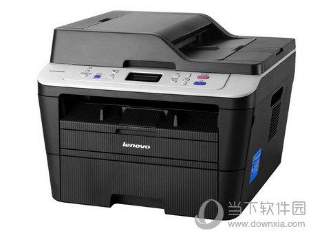 联想M7675DXF打印机驱动