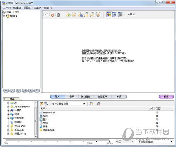 MemoriesOnTV中文版