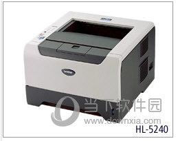兄弟HL-5240打印机驱动