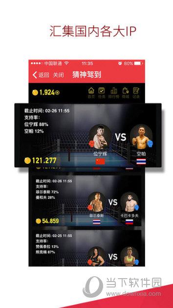 中彩票iOS版