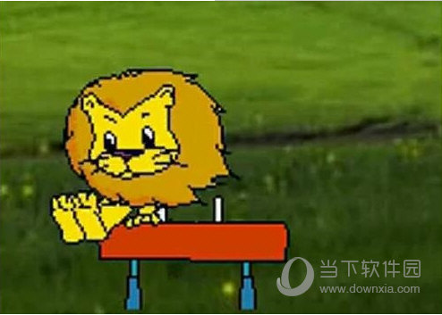 瑞星小狮子简体中文版