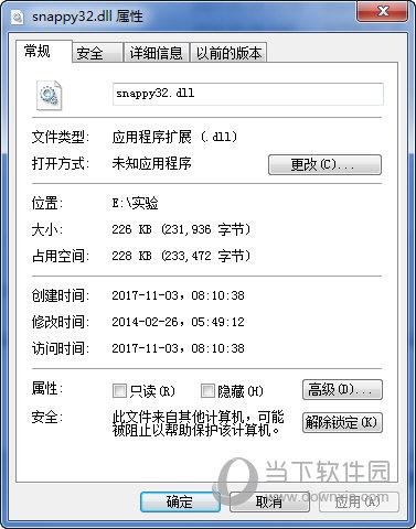 snappy32.dll下载