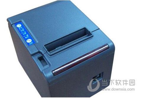 莹浦通WPT980打印机驱动