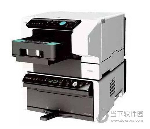 理光mp5055sp打印和扫描驱动