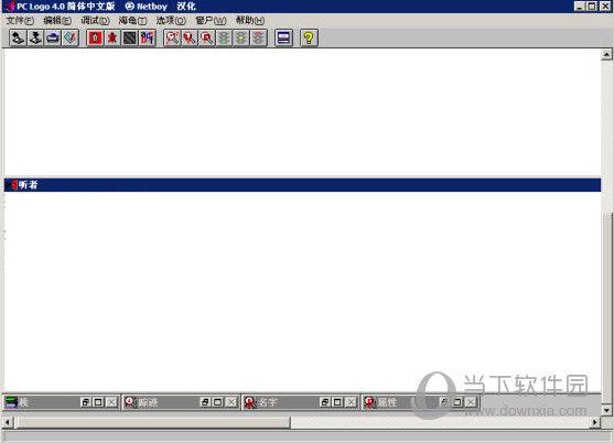 PC Logo4.0英文版