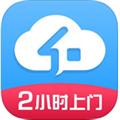 云家政 V5.6.9 苹果版