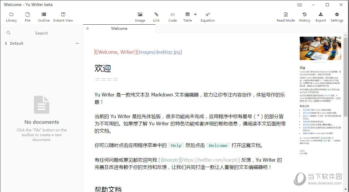 Yu Writer