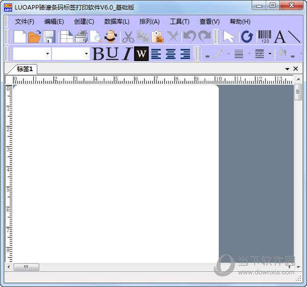 LuoApp骆谱条码标签打印软件
