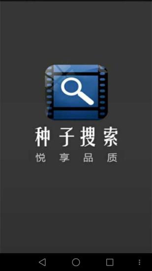 vagaa哇嘎画时代 V4.3.4 安卓版截图1