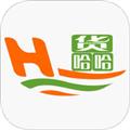 货哈哈 V1.4 苹果版