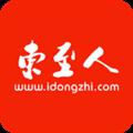 东至人网 V3.3.4 苹果版