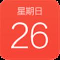起点日历 V14.1.5 安卓版