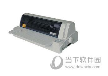 富士通DPK910P打印机驱动下载