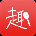 趣唱 V1.3.0 iPhone版