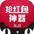 淘宝天猫双11狂欢城自动抢红包辅助工具 V2.8.4 安卓版