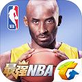 最强NBA手游辅助 V2.8.4 安卓版