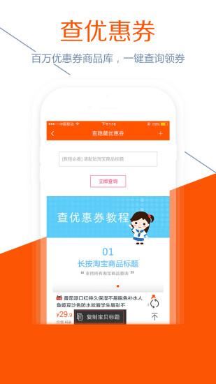粉丝福利购 V5.8.26 安卓版截图2
