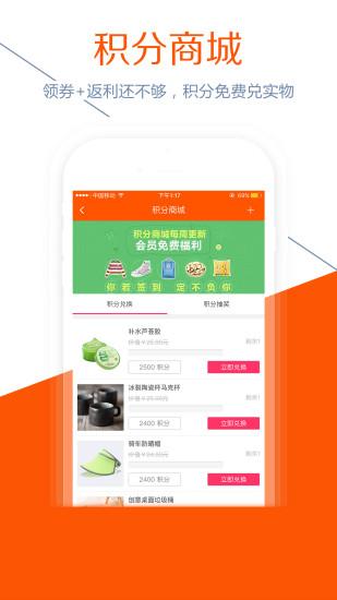 粉丝福利购 V5.8.26 安卓版截图4