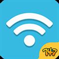 WiFi免费通电脑版 V5.0.5 钱柜娱乐官网手机版
