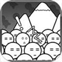愚公移山H5 V1.0 安卓版