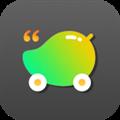 青芒汽车 V1.0.0 安卓版