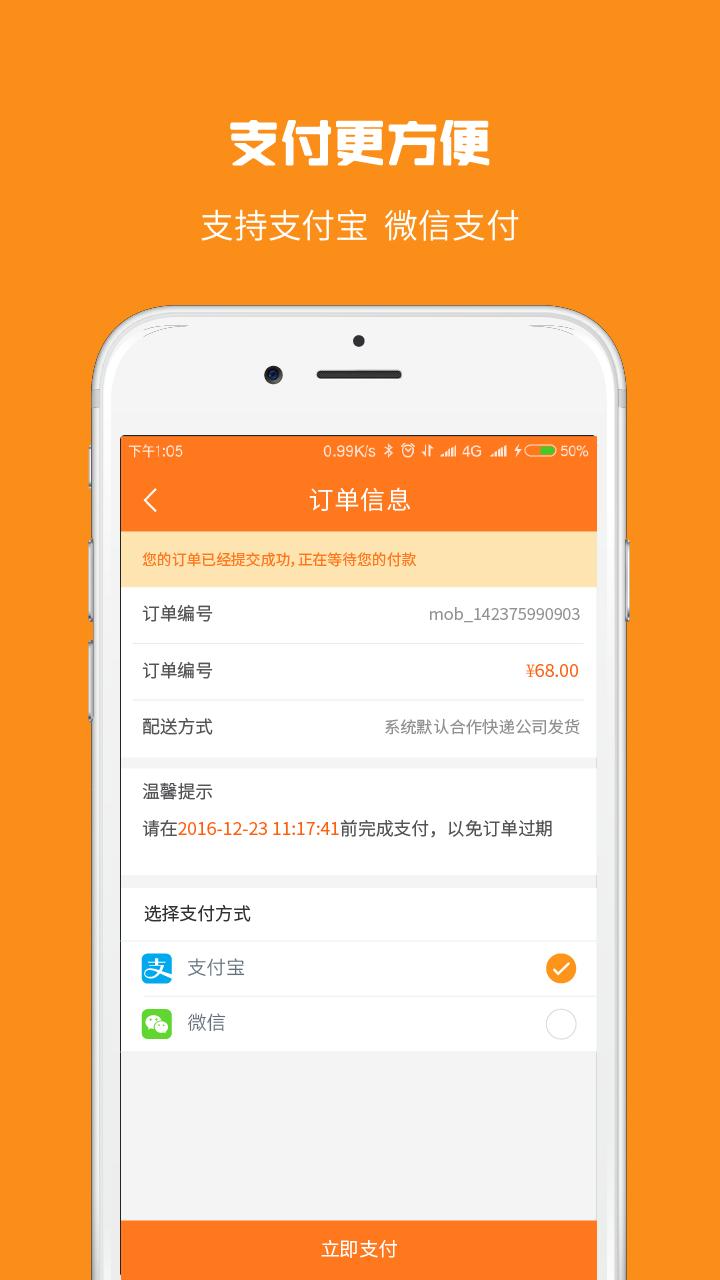 爱牙库 V2.1.0 安卓版截图5