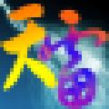 天雷快打僵尸辅助 V1.6.0 官方最新版
