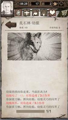 荒岛求生手游内购破解版 V1.8.1.8 中文修改版截图2
