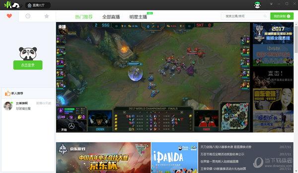 熊猫TV直播大厅